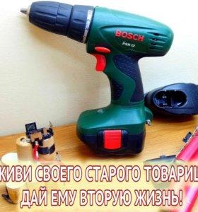 Ремонт АКБ шуруповертов