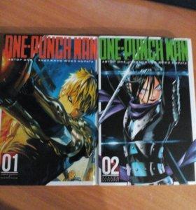 Манга 2 тома Ванпанчмен и 9 том Темный Дворецкий