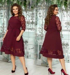 Вечернее нарядное платье цвет бордово-сливовый