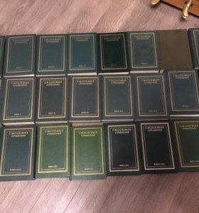 Полное собрание сочинений Соловьева