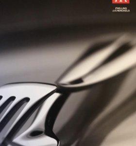 Набор приборов Zwilling, серия Belvedere, 60 предм