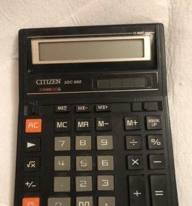 Калькулятор, лупа, светильник