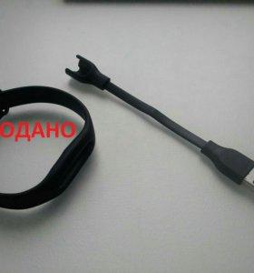 Зарядка и браслет для Xiomi Mi Band 1