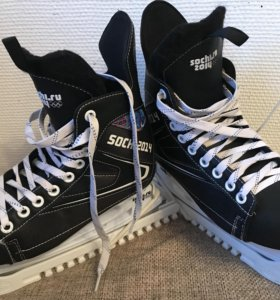 Хоккейные коньки для мальчика 37 размер