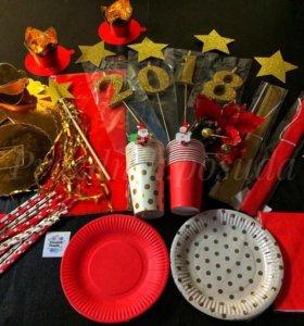 Посуда праздничная