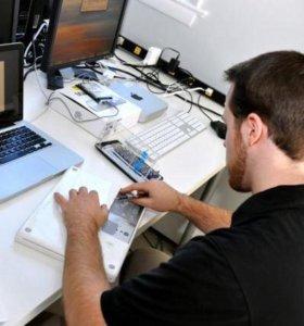 Ремонт компьютеров, ноутбуков, установка ОС и ПО