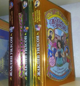 Коллекция книг для девочек