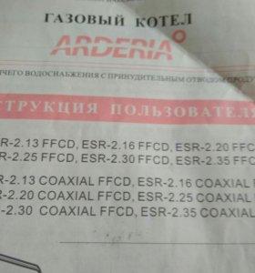 Котел ARDERIA 40 кВт по запчастям