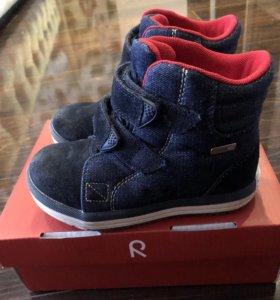 Обувь relma