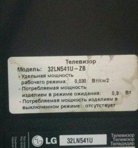 LG 32ln541u - zb на разбор.