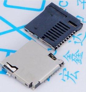 Слот для Micro SD карты