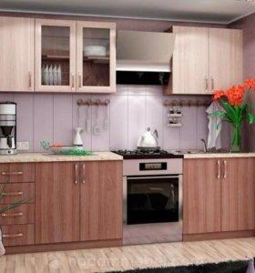 """кухня """" татьяна """" 2м шимо"""