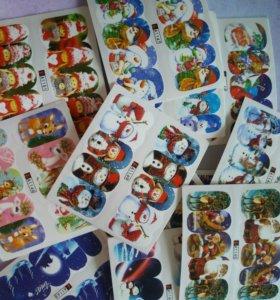 Новогодние наклейки (слайдеры) для маникюра