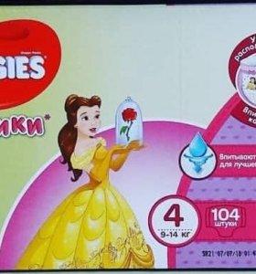Трусики для девочек