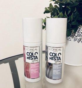 L'Oreal Colorista спрей для цветных прядей