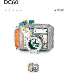 Бокс для подводной съемки Canon WP-DS60