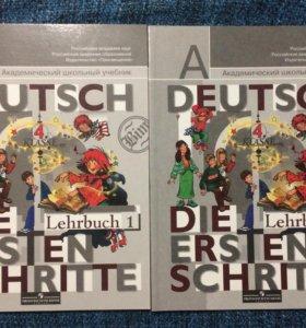 Учебник для по немецкому языку(4 кл.) Бим, Рыжова