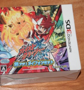 Gaist Crusher Bakuatsu!! Gaiphone Set 3DS (JPN)