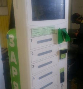 Вендинговый автомат для зарядки телефонов