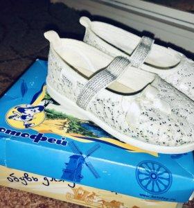 Детские туфельки Котофей