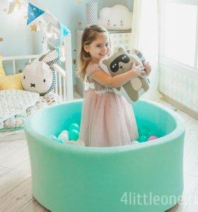 Новые Детские бассейны с шариками мятный