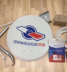 Спутниковая тарелка ТриколорТВ + модуль доступа