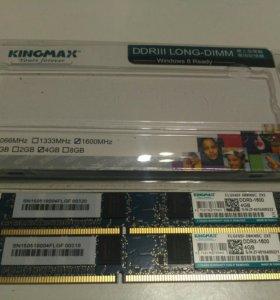 Оперативная память DDR3 4Gb 1600MHz kingmax