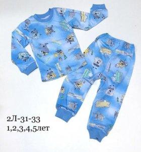 Детские ночные пижамы