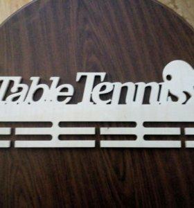 Медальница Теннис настольный
