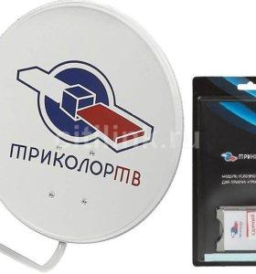 Комплект спутникового ТВ ТРИКОЛОР UHD Европа