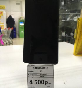 Мобильный телефон Nokia Lumia 540