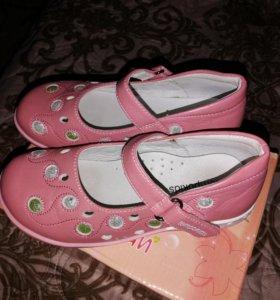 Нарядные туфли 30 р-ра