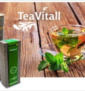 Высококачественный чай премиум класса