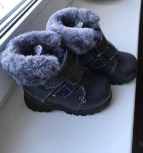 Ботинки детские (зимние)