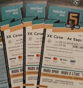 Билеты на хоккей 23 января