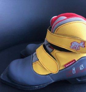 Ботинки для беговых лыж Р34