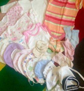Пакет одежды для новорождённых