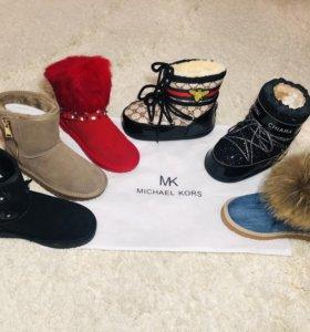 Обувь Зима Разная;)Размеры все!!!!