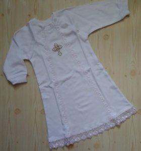 Крестильная рубашка.