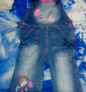 Комбенезон джинсовый утепленный
