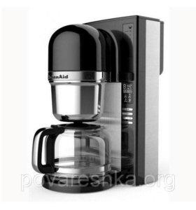 Новая кофеварка KitchenAid 5KCM0802EOB.