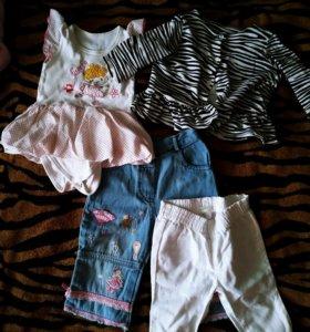 Пакет вещей на девочку с 3 месяцев (б/у)