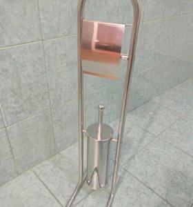 Комплект для туалетной комнаты