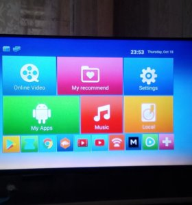 Smart TV android4.4.2