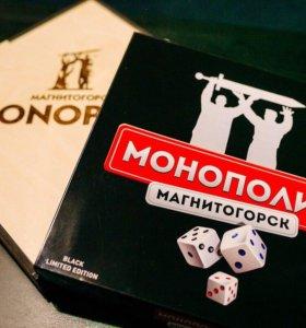 Монополия Магнитогорск