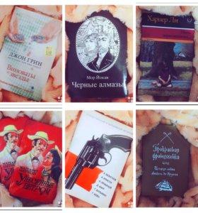Книги 📚