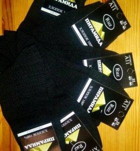 Новые носки мужские 45-46;43-44 размер