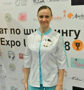 Шугаринг Березовский