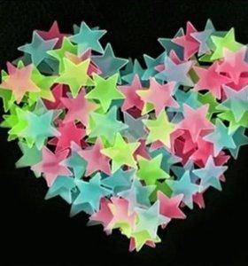 Светящиеся звезды 50шт
