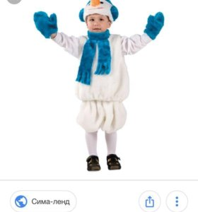 Костюм новогодний снеговика